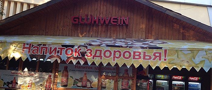 Glühwein in Kasachstan (Quelle: Ruti)