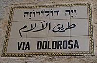 Die Via Dolorosa - der Kreuzweg Jesu