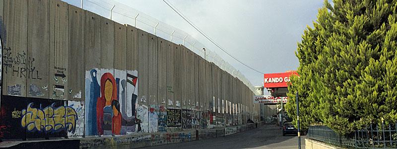 Die israelische Speeranlage in Bethlehem. (Foto: ruti)