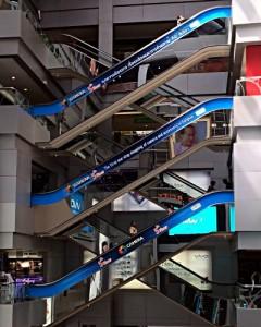 Die sich kreuzenden Rolltreppen des MBK. (Foto: ruti)