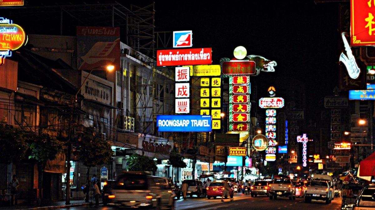 Bangkoks faszinierendes Chinatown (Foto: S.E.)