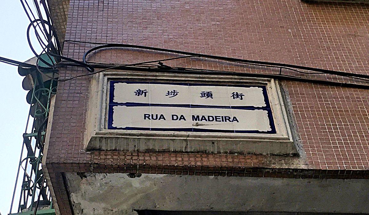 Macau - wo die Chinesen Portugiesisch sprechen