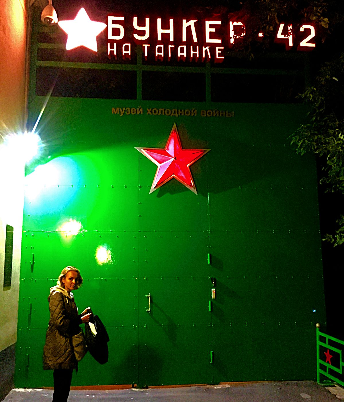 Das ist das Eingangstor zum Bunker 42 - welcher heute ein Museum über den Kalten Krieg ist. (Foto: Ruti)
