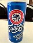 "напитки из черноголовки ""Getränke aus Tschernogolowka"", Baikal, Russland 2017 (Foto: ruti)"