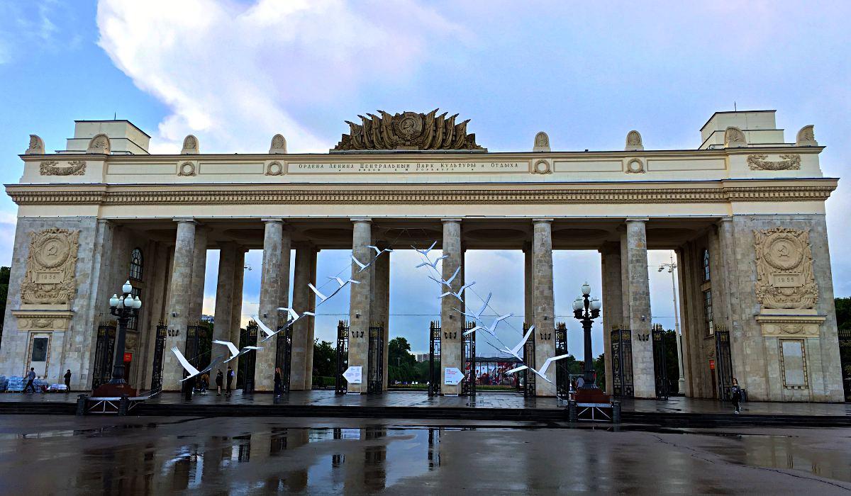 Der Eingang zum Gorki-Park in Moskau (Foto: Ruti)