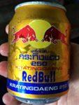 Red Bull Krating Daeng, Vietnam 2015 (Foto: Ruti)