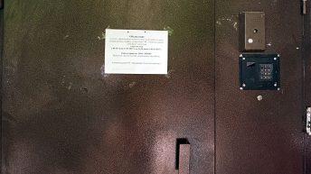 Wenn dieser Zettel an Deiner Tür hängt, weißt Du, dass Du bald kein warmes Wasser haben wirst. (Foto: ruti)