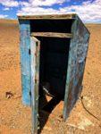 Die Klos in der Mongolei sind ein Traum - vor allem nachts in völliger Dunkelheit. (Foto: Ruti)