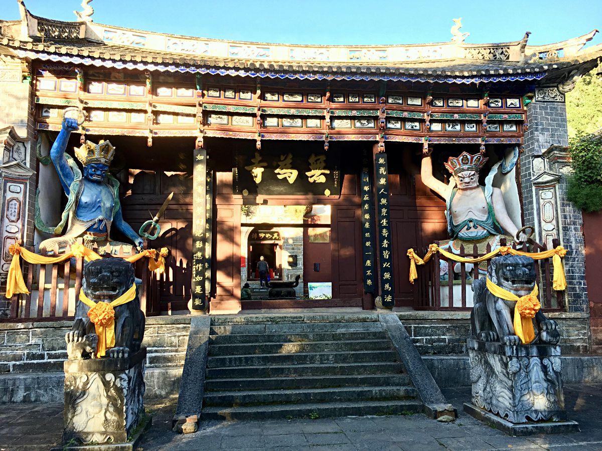 Der Eingang des Wu Wei Si Tempels in den Cangshan-Bergen Chinas (Foto: Ruti)