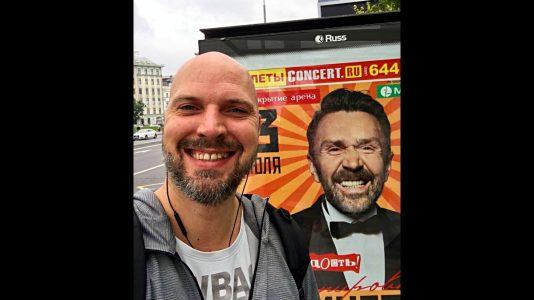 Überall in Moskau hingen monatelang die Werbeplakate der Band Leningrad. (Foto: Ruti)