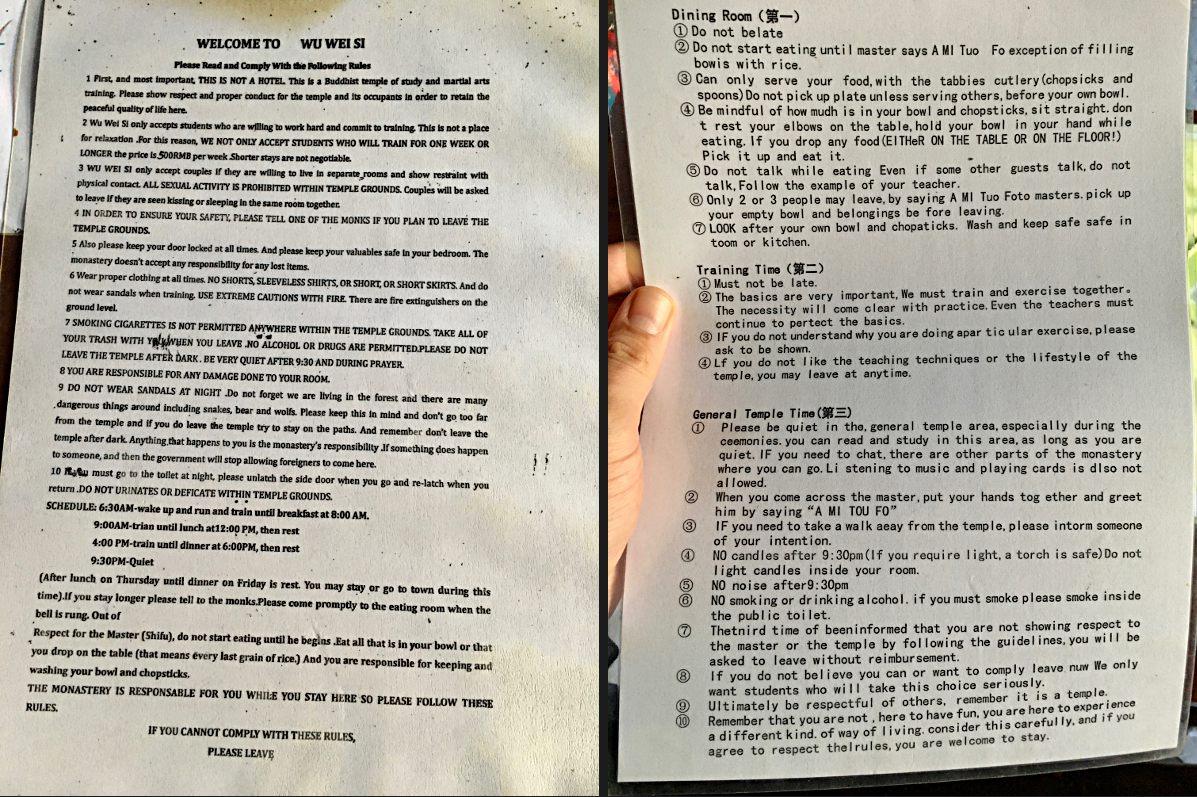 Das sind die Regeln des Wu-Wei-Tempels bei Dali in China. (Foto: Ruti)
