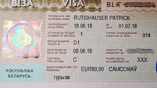 Mein Visum für Weißrussland. (Foto: Ruti)