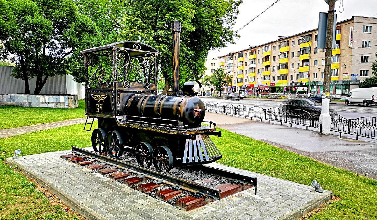 Mit dem Bus war ich extra nach Wizebsk unweit der russischen Grenze gefahren, musste dann aber mit der Eisenbahn woanders hin. (Foto: Ruti)