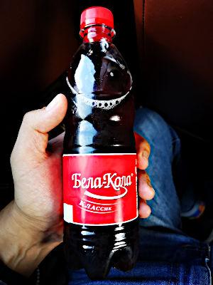 Bela-Kola ist die weißrussische Variante von Coca-Cola. (Foto: Ruti)