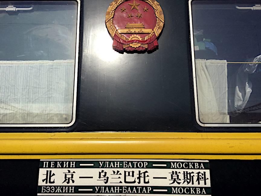 Da stehts: von Moskau über Ulaanbaatar nach Beijing - das sind knapp 8000 Kilometer mit dem Zug. (Foto: Ruti)