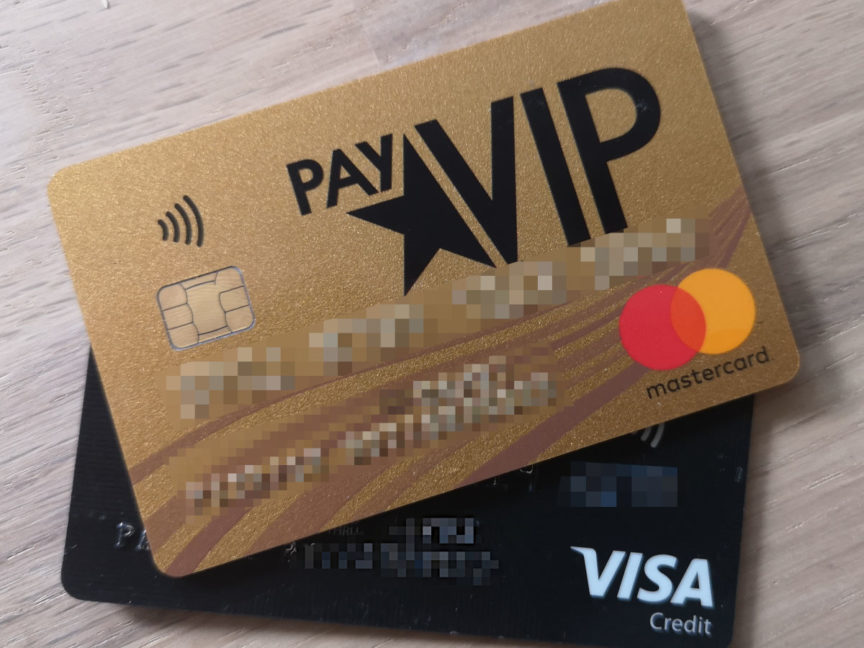 Auf Reisen solltest Du immer mit mehr als nur einer Kreditkarte gehen. (Foto: Ruti)